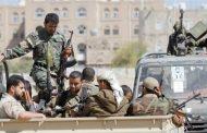 عسكر: 320 أسيرة في سجون الحوثي