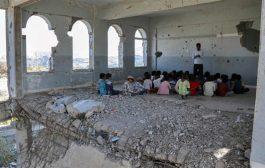 تقرير: 30 ألف انتهاك حوثي للتعليم في اليمن