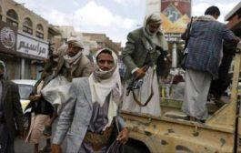 مليشيات الحوثي تشن حملة مداهمات واعتقال ضد ناشطين