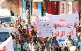 في ظل أوضاع بيئية كارثية: وقفة احتجاجية لعمال النظافة بتعز