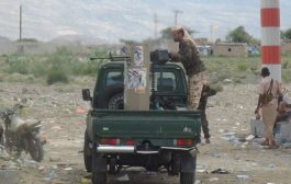 استشهاد جندي من  القوات الخاصة بمواجهات مع مليشيا الحوثي غرب الضالع .