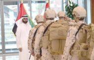 """الامارات تعلن عودة قواتها بعد تنفيذ مهمتها اثناء المشاركة في التحالف العربي """"تفاصيل"""""""