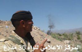 القوات المشتركة تكسر أعنف هجوم على الفاخر بالضالع