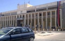 محافظ المركزي اليمني: توقيغ اتفاق الرياض سينعكس على البنك