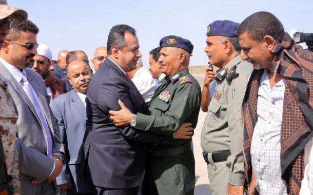 الاتحاد الأوروبي.. عودة الحكومة الى عدن يشكل خطوة أولى أساسية في تنفيذ اتفاقية الرياض