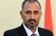 الزبيدي: التوقيع على اتفاق الرياض مرحلة جديدة من التعاون والشراكة مع التحالف العربي لكبح ميليشيا الحوثي