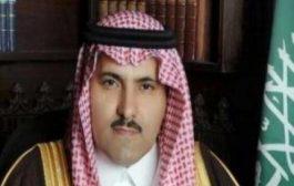 السعودية: اتفاق الرياض يفتح آفاق مرحلة جديدة في اليمن