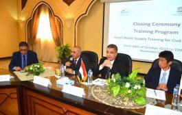 الشرجبي يشارك في البرنامج التدريبي للإمداد بمياه الريف بالقاهرة
