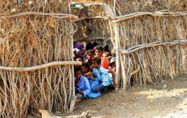 الصليب الأحمر الدولي يدعوا الأطراف اليمنية إلى احترام قواعد الحرب وتجنب إلحاق الضرر بالمدنيين