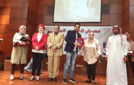 تشكيلي يمني يفوز بجائزة ملتقى الشمري الدولي الأول في القاهرة