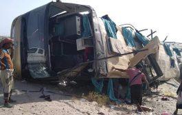 حادث مروري مروع يخلف قتلى وجرحى في احور