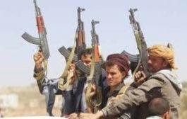 حملة اختطافات واسعة تشنها جماعة الحوثي في سبرة إب