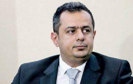 رئيس الوزراء: وصفة حل الصراع في اليمن واضحة تتمثل في إنهاء الانقلاب واستعادة الدولة