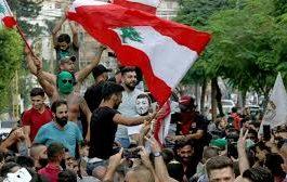 أول ضحايا الانتفاضة في لبنان.. وعودة الاحداث للمربع الأول