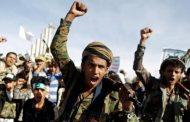 بينها 28 حالة قتل..143 انتهاك في اليمن خلال أسبوعين