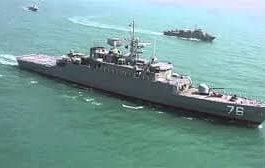 كوريا ترسل مدمرة إلى موقع سفنها المحتجزة لدى جماعة الحوثي