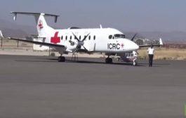 مليشيات الحوثي:تفاهمات مع الأمم المتحدة لنقل المرضى عبر مطار صنعاء الدولي