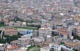 قتلى وجرحى بينهم قيادي حوثي في مواجهات مسلحة في إب