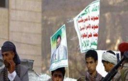 اليمن.. مصرع مسؤول حوثي على يد شقيقه