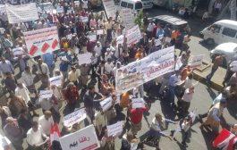 مظاهرة شعبية حاشدة بتعز تطالب بإقالة ومحاسبة قيادات المحافظة المتورطين بالفساد