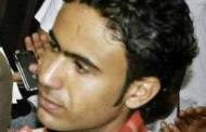 مقتل ناشط برصاص جندي في اللواء الرابع مشاه جبلي جنوب تعز