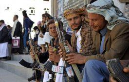 مقتل طفل بمحافظة  اب في عملية دهس بسيار مسلح حوثي (تفاصيل)