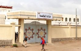 البنوك والمصارف تعتذر عن الاستمرار في صرف رواتب المتقاعدين وموظفي الدولة في مناطق سيطرة الحوثيين