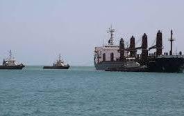 الخارجية الكورية تعلن أفراج المليشيات الحوثية عن القاطرة البحرية رابغ3