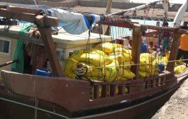كانت في طريقها لمليشيات الحوثي قوات خفر السواحل تضبط شحنة مواد لتصنيع المتفجرات