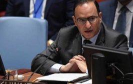الكويت تبدي استعدادها لاستضافة مفاوضات بين الاطراف اليمنية