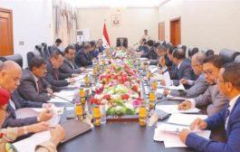 اليمن… مجلس الوزراء يبارك اتفاق الرياض