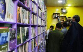 تعز.. افتتاح متجر بوك تايم الشهير بطباعة الكتب في اليمن