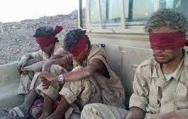 ميليشيا الحوثي تعلن عن نجاح صفقة تبادل للأسرى