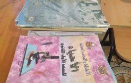 حملة كتابي مساهمة بالشمايتين تواصل جمع الكتب المدرسية وتناشد رجال الخير بطباعة الكتب