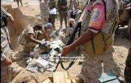 ضبط وإتلاف 1500 كغم من الحشيش كانت في طريقها لمليشيات الحوثي