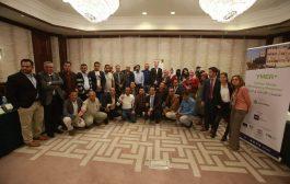 صحفيون يمنيون يناقشون فرص تحسين تغطية القضايا الانسانية في اليمن بدعم من الاتحاد الأوروبي