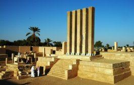 مؤسسات دولية متخصصة تعتزم عقد دورة تدريبية لحماية المتاحف والآثار اليمنية