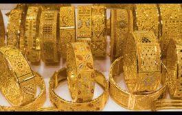 الذهب يرتفع الى أعلى مستوى منذ عدة اعوام