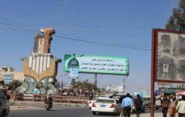 يمني يبيع رضيعه لأسباب معيشية