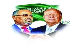 """""""الرئيس هادي"""" ينقلب على الخط المناوئ لاتفاق الرياض.. وتشكيل حكومة توافق خلال 24 ساعة"""