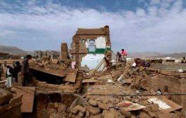 إنهيارت صخرية تدمر عدد من منازل المواطنين وتهدد منازل آخرين في صنعاء