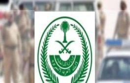 السلطات السعودية تعدم مواطن يمني مقيم في المملكه