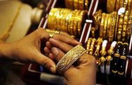 المواطن ينشر لكم أسعار الذهب والمجوهرات في السوق اليمنية بالريال اليمني ليومنا الاثنين