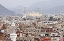 حالة رعب في صنعاء بعد تسجيل346 حالة وفاة بفيروس انفلونزا الخنازير