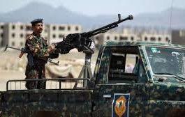 مقتل جندي من قوات الامن الخاصة جراء هجوم مسلح  بتعز