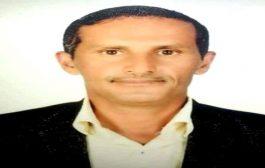 مقتل مدرس على يد قيادي حوثي بصنعاء