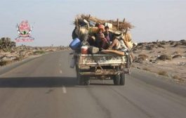 التحالف العربي يمدد وقف إطلاق النار في اليمن شهراً