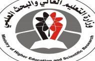 اليمن.. الحكومة تعلن تحويل مستحقات الرسوم الدراسية للطلاب المبتعثين في الخارج