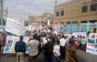 وقفة احتجاجية لموظفو كهرباء تعز وعمال مصنع اسمنت البرح