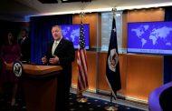 أمريكا تعلن فرض عقوبات على شركة طيران إيرانية نقلت